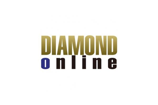 img 5a74b6b23ed6e.png?resize=300,169 - ビジネス系のニュースを読みたいならココ!「ダイヤモンドオンライン」の魅力とは