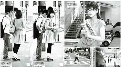 infertility theory yoko shono nakamuratosyouno4 - 生野陽子に不妊説?夫・中村光宏の結婚や不妊の理由をまとめてみた