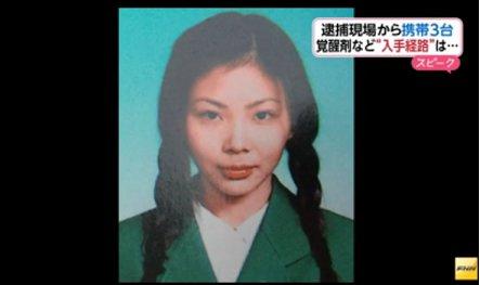 五十川敦子 学生時代에 대한 이미지 검색결과