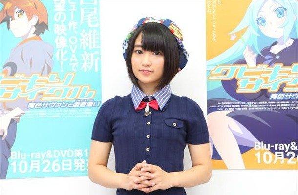 Image result for 悠木碧
