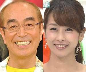 ken shimura and ichino no yoko live together what two crotch wearing 20140612010 - 志村けんといしのようこが同棲!?2股をかけているって本当!?