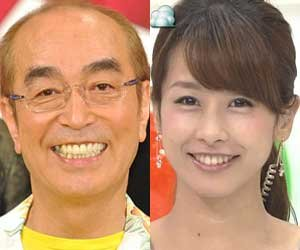 Image result for 志村けん 加藤綾子