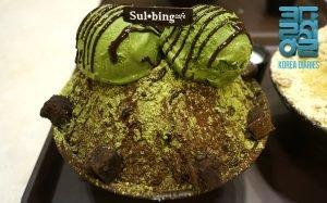 Fonte http://www.koreadiaries.com/bingsu-korean-style-shaved-ice-cream/