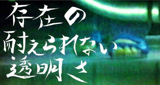 神戸連続児童殺傷事件 ホームページ에 대한 이미지 검색결과