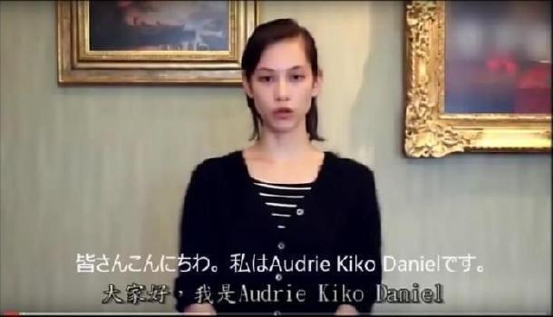 Image result for 水原希子 天安門