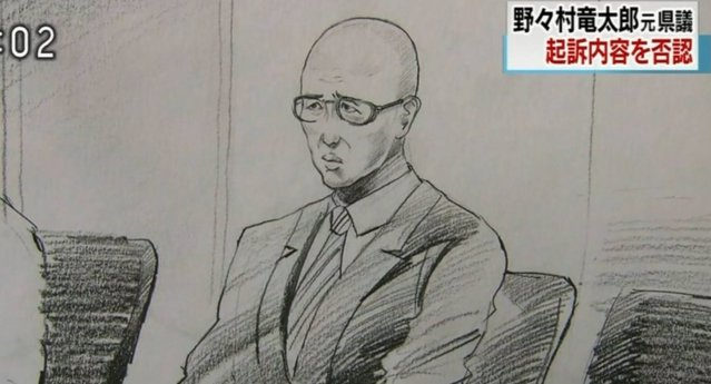 野々村竜太郎 裁判에 대한 이미지 검색결과