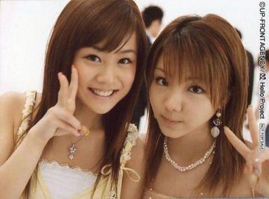 Image result for 新垣里沙 田中れい