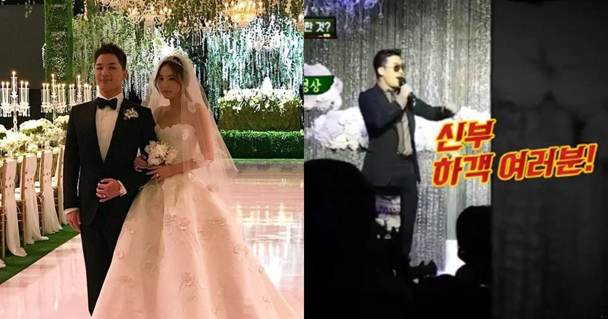 s 13 - 태양이 자신의 결혼식 축가를 '승리'에게 부탁한 이유
