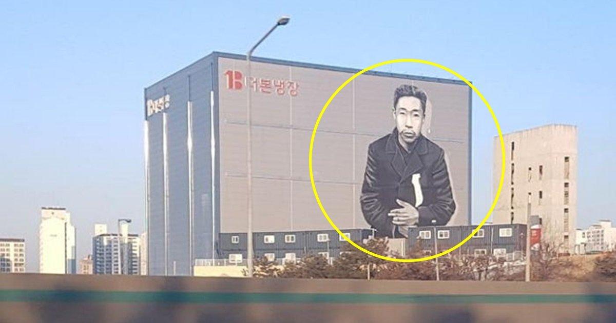 """s 17 - """"친일파들을 보아라"""" 고속도로 위에서 목격된 '안중근 의사' 벽화"""