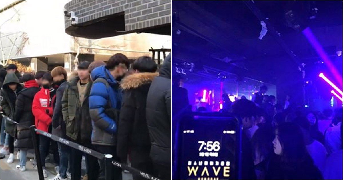 s 27.jpg?resize=648,365 - 홍대에 생긴 청소년 클럽 '웨이브'에서 한다는 '입구컷'의 실체