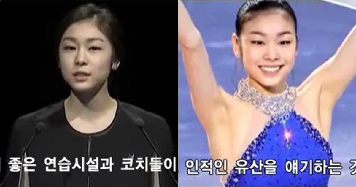 s 29.jpg?resize=648,365 - 거짓말 못하는 김연아가 '평창올림픽 유치' 위해 했던 '거짓말'
