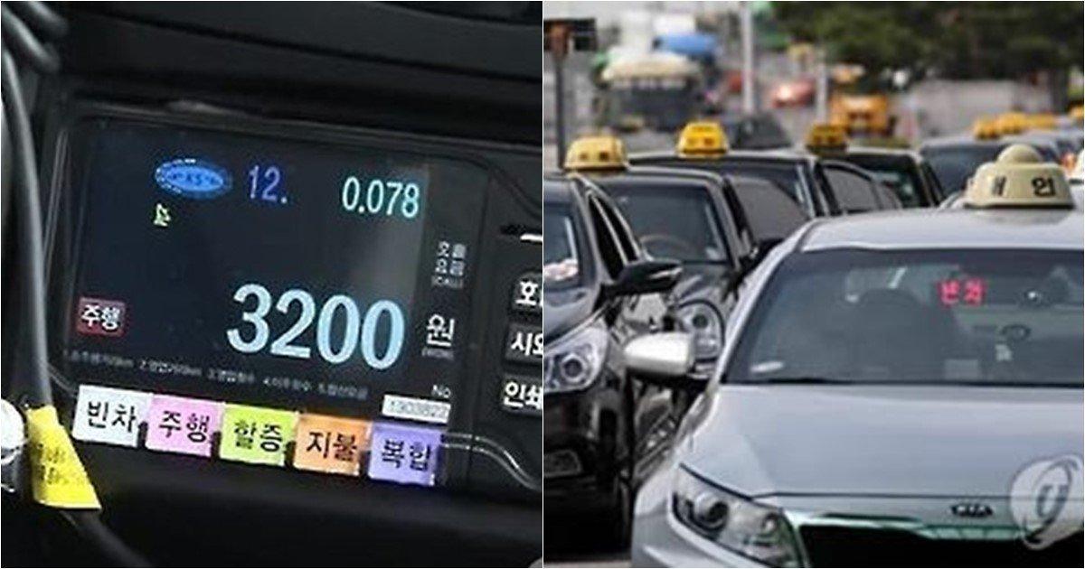 "s 70.jpg?resize=412,232 - ""서울시, 5년 만에 택시요금 올리고 할증 시간도 앞당긴다"""