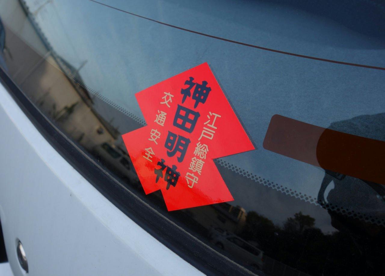 神田明神 交通安全ステッカー에 대한 이미지 검색결과
