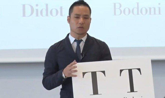 佐野研二郎  教授에 대한 이미지 검색결과