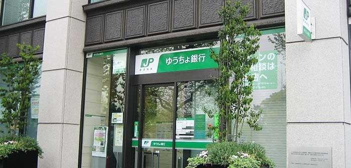ゆうちょ銀行에 대한 이미지 검색결과