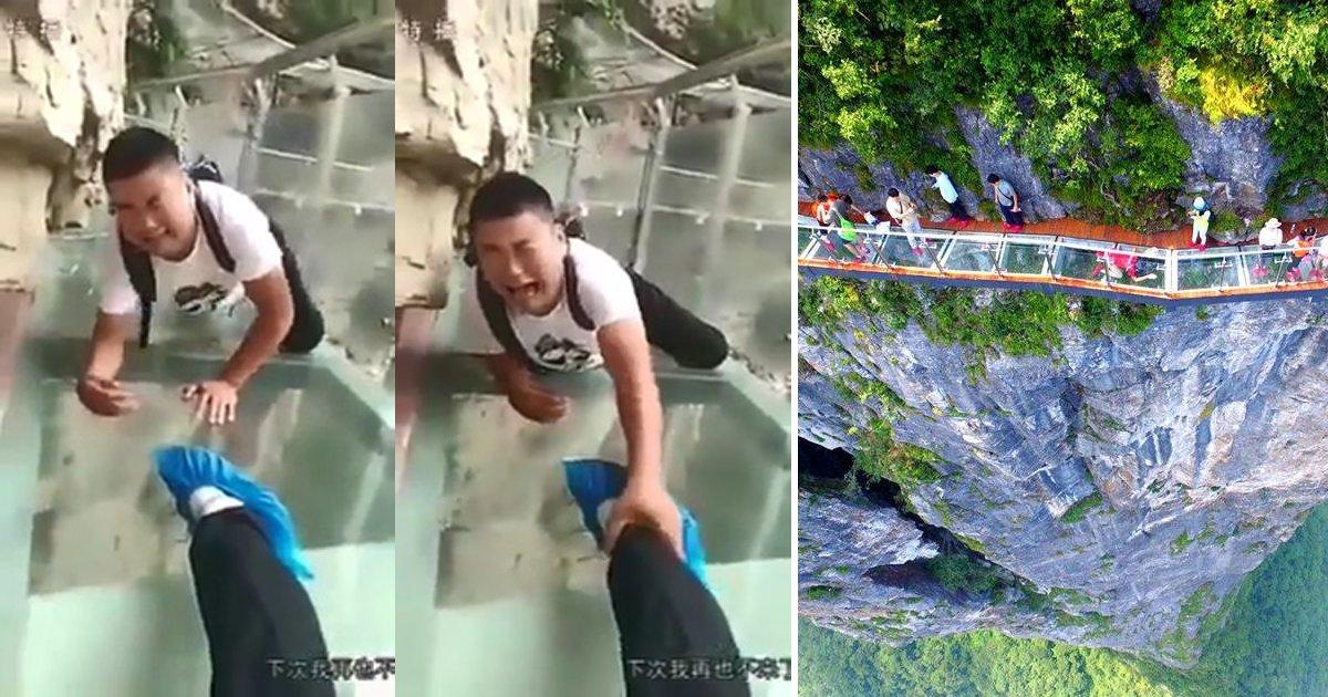 sky - [Vidéo] Ce pont de verre terrifie ses visiteurs et c'est très drôle!