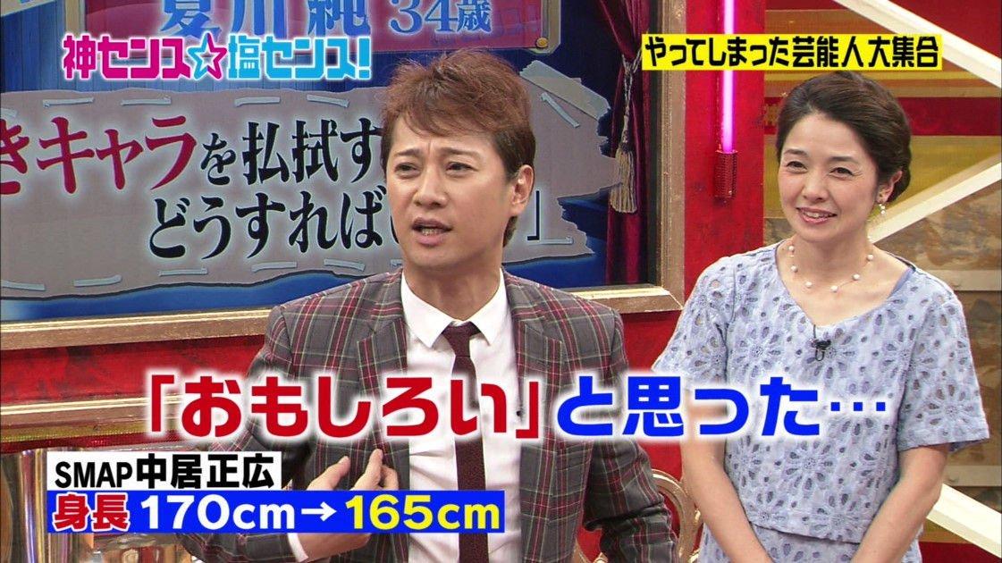 Загадочные японцы - 2 - Страница 6 Takuya-kimura-reading-mackerel_ea089069