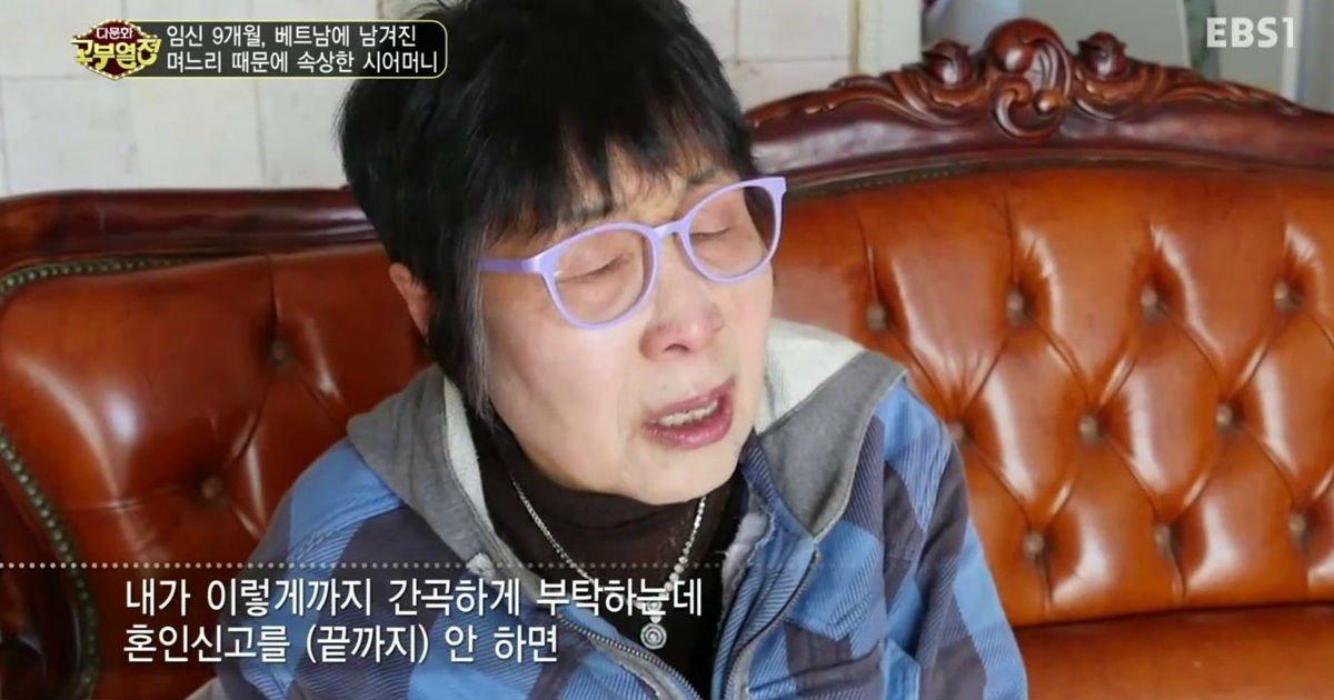 thumb 121.jpg?resize=412,232 - 만삭인 베트남 부인 두고 온 한국으로 도망 온 남편