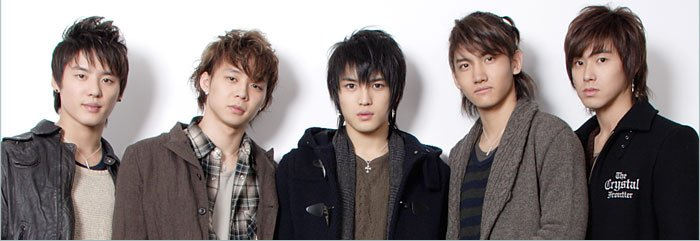 Image result for 東方神起
