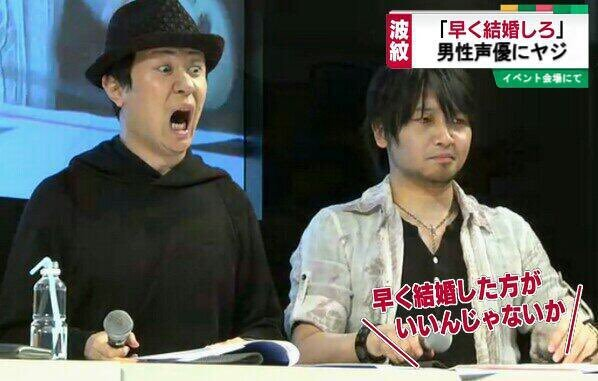 tomokazu sugita near marriage yuichi nakamura brawl what initially two people CbqLXbUUsAAvpVy - 結婚間近の杉田智和中村悠一喧嘩!?そもそも2人は恋人?