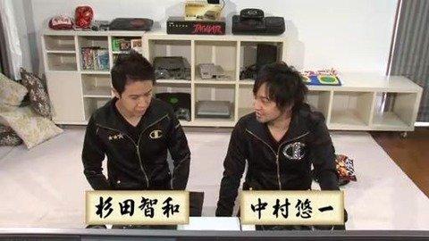 tomokazu sugita near marriage yuichi nakamura brawl what initially two people b4e213a4 s - 結婚間近の杉田智和中村悠一喧嘩!?そもそも2人は恋人?