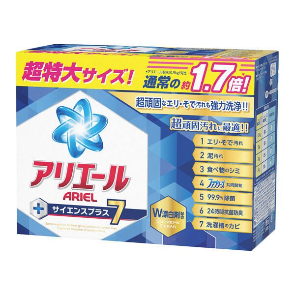 Image result for P&Gアリエールサイエンスプラス7(粉末)