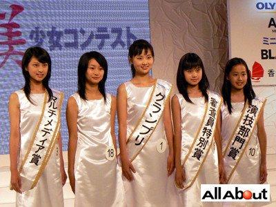 忽那汐里 第11回全日本国民的美少女コンテスト에 대한 이미지 검색결과