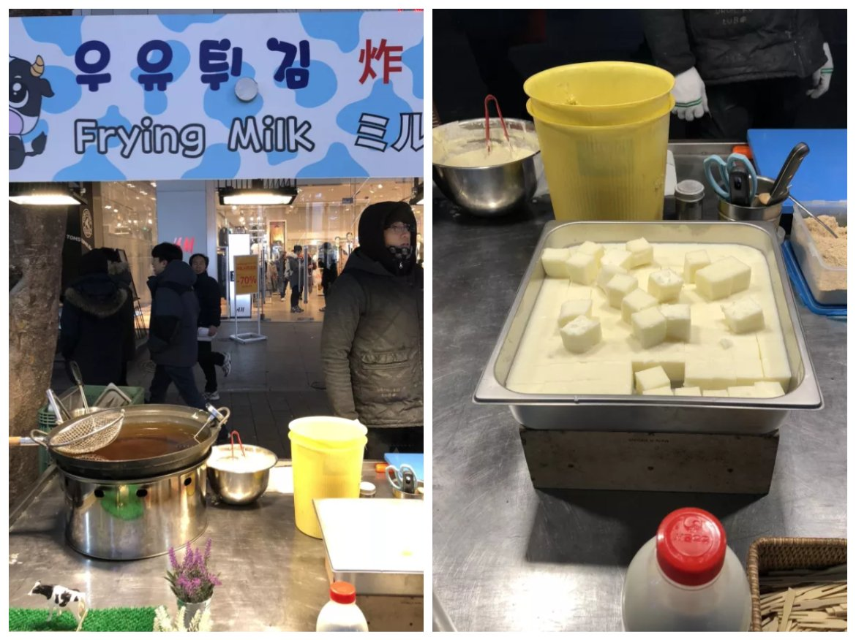 1 1 4 1024x767 - 新亞洲美食王國?外國人認證29種神好吃的韓國街頭美食大盤點!