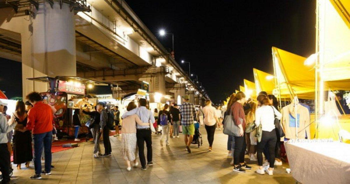 1 20 - 오는 3월 30일, 화제의 '밤도깨비 야시장'이 돌아온다!