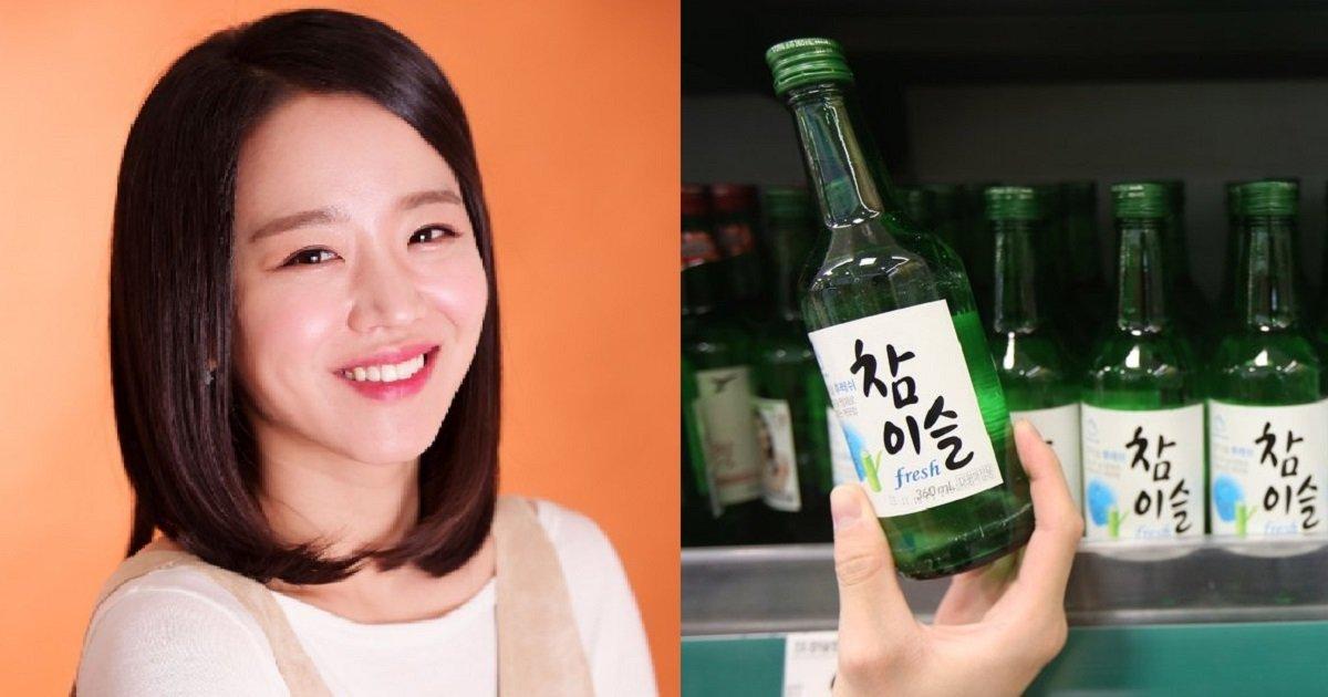 """1 316 - '소주 40병을 친구 3명과 먹었다' 발언했던 신혜선, """"아직도 저보고 허언증이라고 해요.."""""""