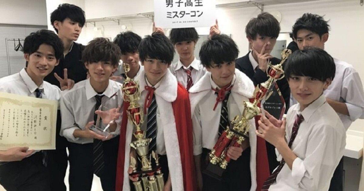 1 430.jpg?resize=412,232 - 일본에서 '가장 잘생긴' 남자 고등학생 10명이 한국 방문한다