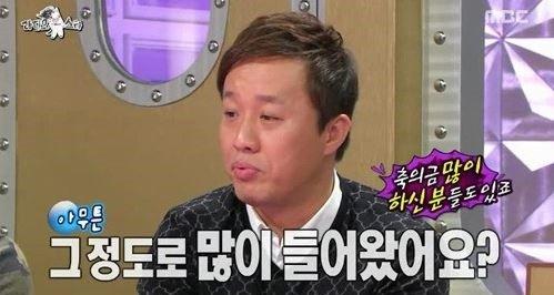 2 108 - 정준하의 경솔한 거짓말에 어이없게 욕먹은 SM 여자 연예인