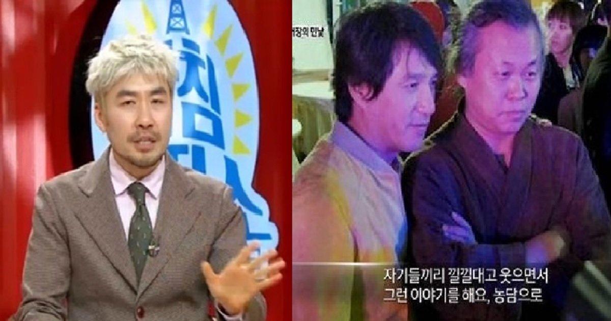 2222 3 - 노홍철이 6년전 김기덕 감독에 관해 들은 '충격적인' 진실