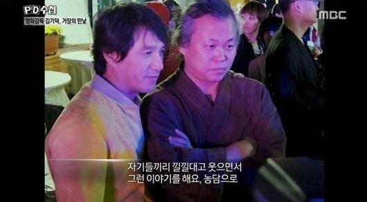 3 133 - 노홍철이 6년전 김기덕 감독에 관해 들은 '충격적인' 진실