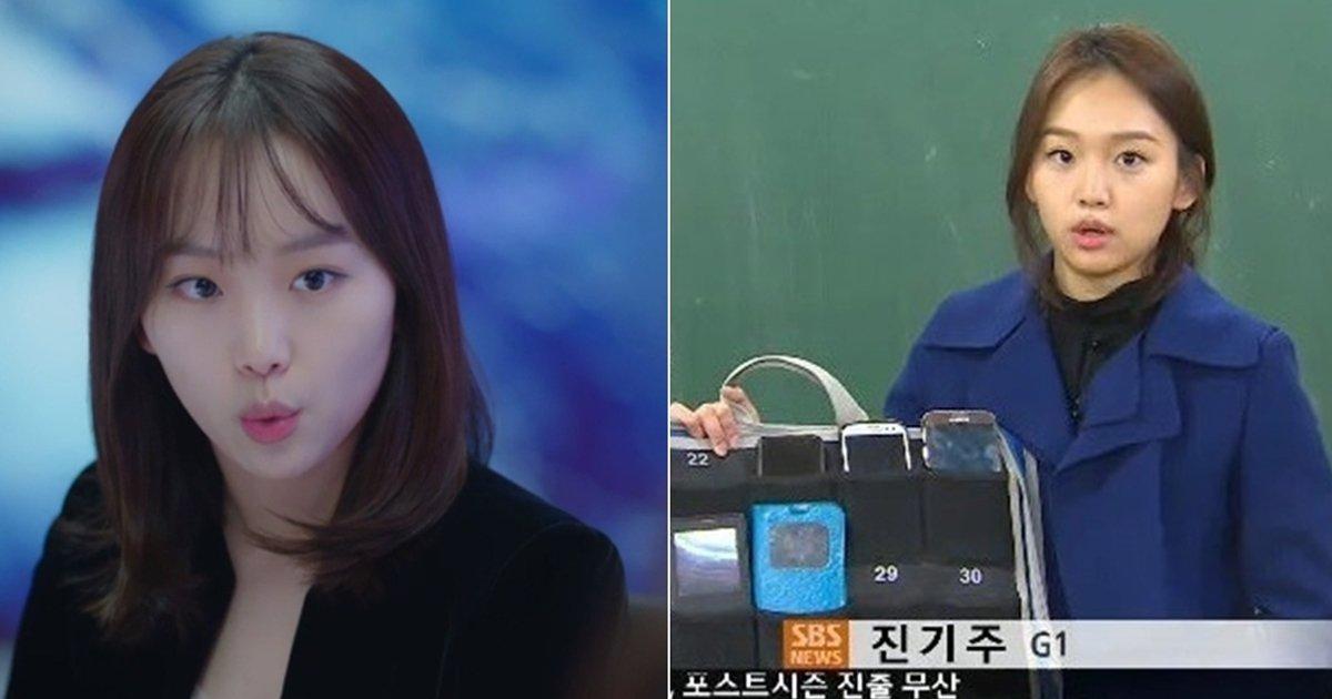 3 89 - 컴공과 졸업후 '삼성 취직→SBS기자→연기자' 된 여배우