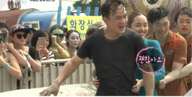 32 3 - 性騷擾簡訊曝光震驚全韓國!國民演員自殺謝罪卻仍被痛罵:不要臉!