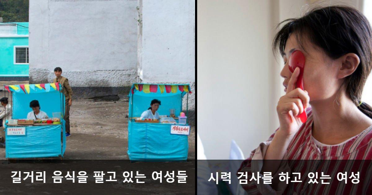 3241324 - 이 사진작가는 북한의 '진짜' 모습을 찍었기 때문에 북한에서 추방 당했다(사진 20장)