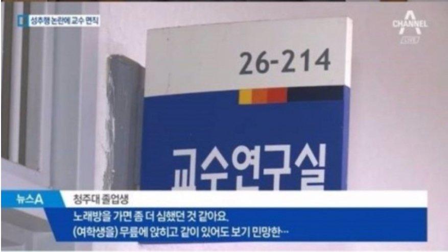 34 2 - 性騷擾簡訊曝光震驚全韓國!國民演員自殺謝罪卻仍被痛罵:不要臉!