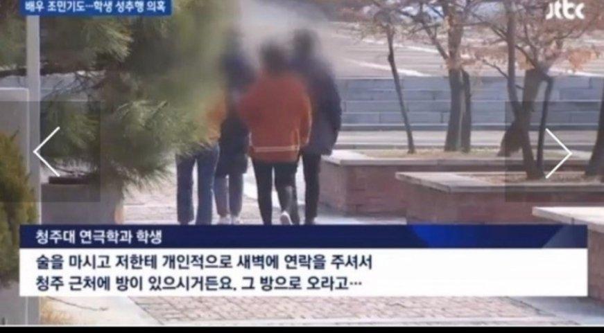 39 1 - 性騷擾簡訊曝光震驚全韓國!國民演員自殺謝罪卻仍被痛罵:不要臉!