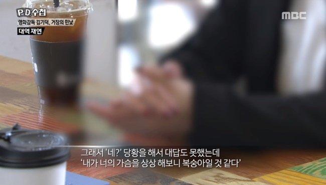 4 119 - 노홍철이 6년전 김기덕 감독에 관해 들은 '충격적인' 진실