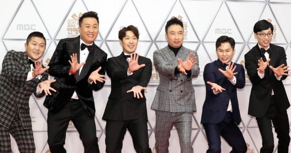 444 1 - 12년 만에 막 내리는 MBC '무한도전'... 3월 31일 '종영'
