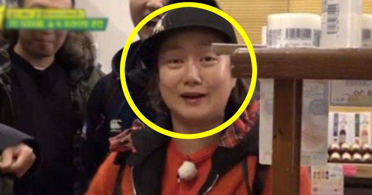 6 60.jpg?resize=300,169 - '쌩얼'로 일본 온천 갔다가 주인아저씨에게 '남자'로 오해받은 연예인