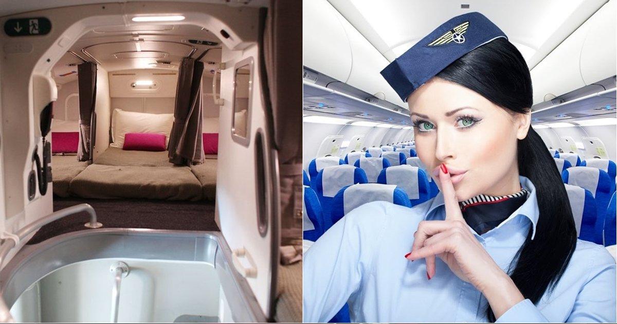8 111.jpg?resize=300,169 - 승무원이 직접 밝힌 '비행기'에 숨겨진 비밀 10가지