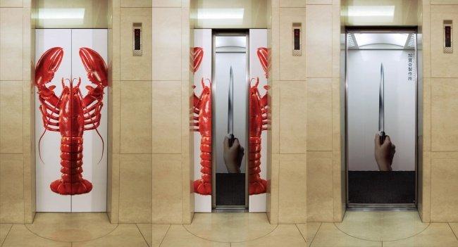 3956710 KagataniKnifeElevator1 1518419054 650 fa25929e82 1519920638 - 15 increíbles y creativos anuncios publicitarios colocados en ascensores que te sorprenderán