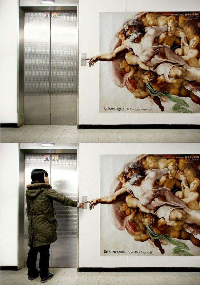 3957210 Elevator24 1 1518163616 650 6b02025cca 1519920638 - 15 increíbles y creativos anuncios publicitarios colocados en ascensores que te sorprenderán