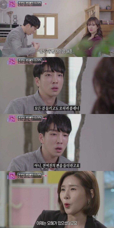 "DrJmL - 방영 후 시청자들 난리난 사연 ""남친이 전 여친을 웨딩 플래너로 고용했어요"""