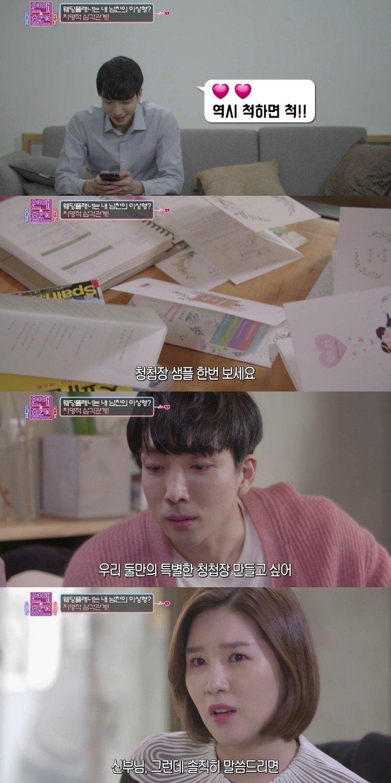 "Jvgke - 방영 후 시청자들 난리난 사연 ""남친이 전 여친을 웨딩 플래너로 고용했어요"""