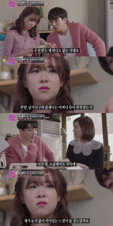 "Kuelz - 방영 후 시청자들 난리난 사연 ""남친이 전 여친을 웨딩 플래너로 고용했어요"""
