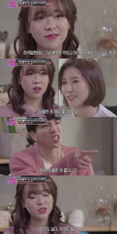 "YdQlh - 방영 후 시청자들 난리난 사연 ""남친이 전 여친을 웨딩 플래너로 고용했어요"""
