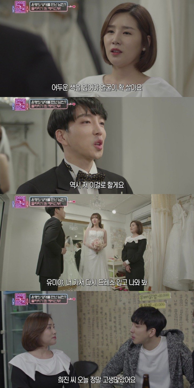 "ZfYJJ - 방영 후 시청자들 난리난 사연 ""남친이 전 여친을 웨딩 플래너로 고용했어요"""